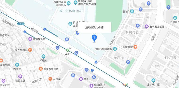 深圳运动康复门诊部地图信息导航路线