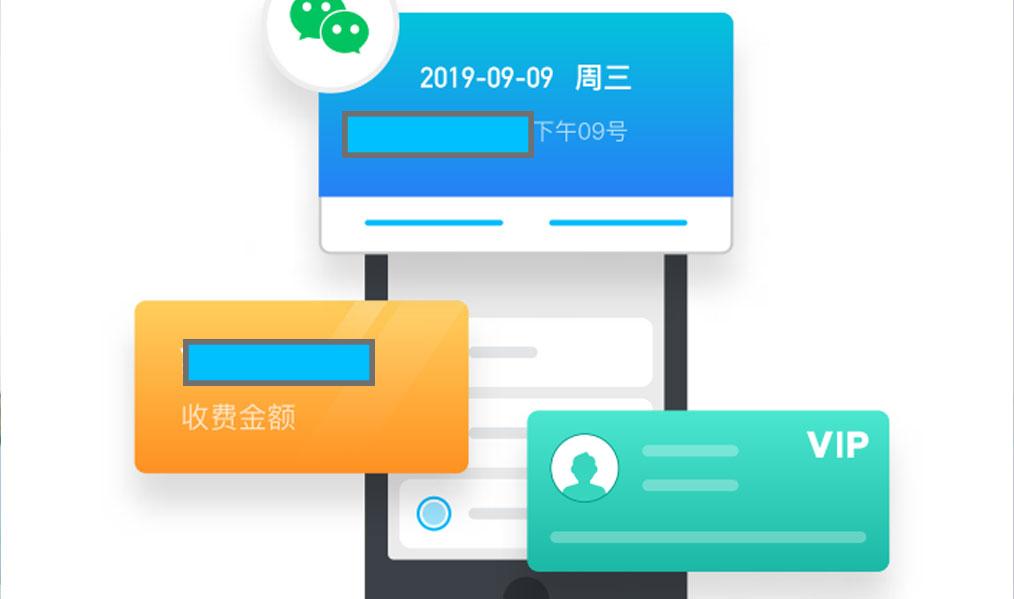 深圳运动康复门诊部就医流程微信挂号
