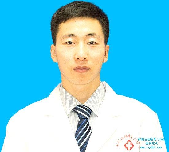 李永士 执业医师