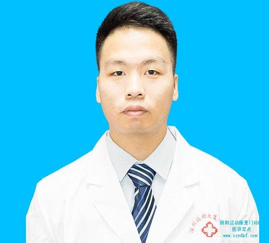 傅宇顺 执业医师