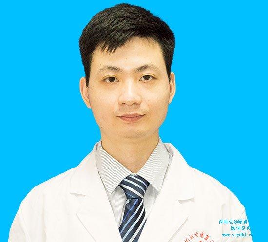 贺凌枫 执业医师