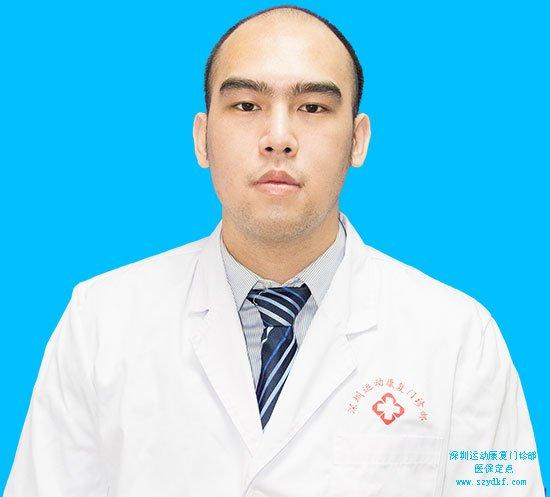 李金戈 执业医师