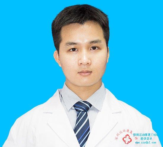 李伟波 执业医师