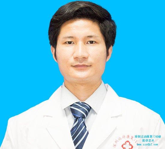 唐浩 执业医师