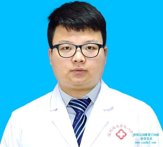 邢东 执业医师