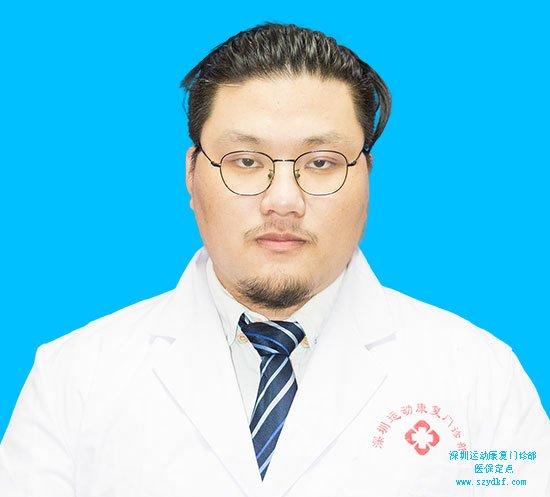 徐加祥 执业医师