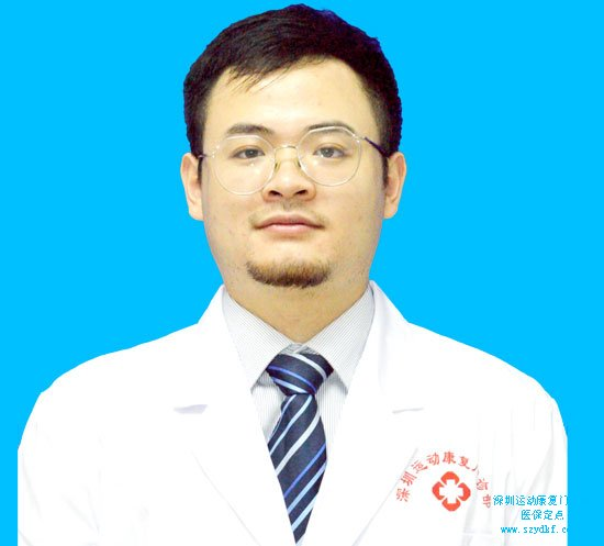 颜攀 执业医师