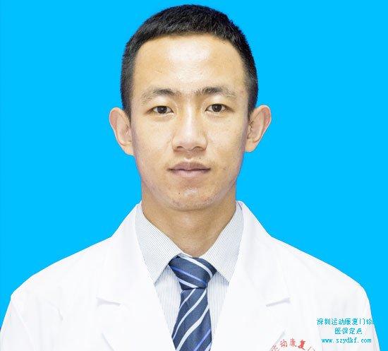 辛伟 执业医师