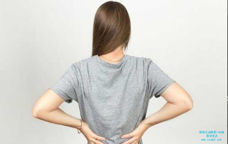 腰痛伴左下肢疼痛1年-腰椎间盘突出症