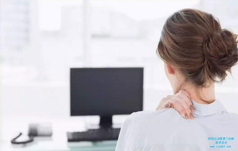 颈肩部疼痛不适,偶有头痛、头晕,劳累时加重
