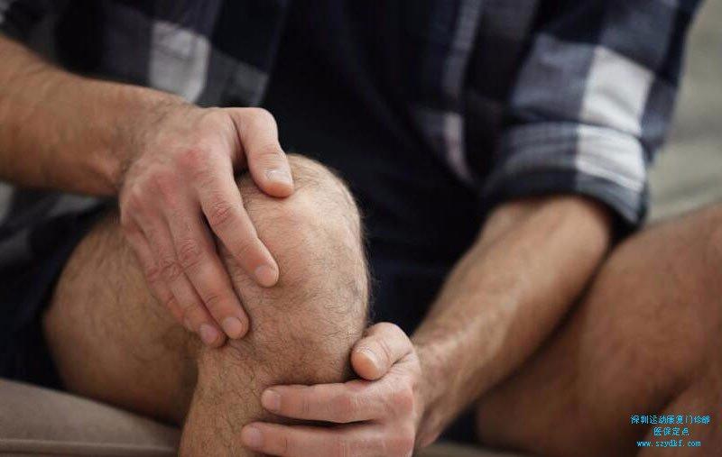 运动后出现双膝疼痛不适,上下楼梯时疼痛明显
