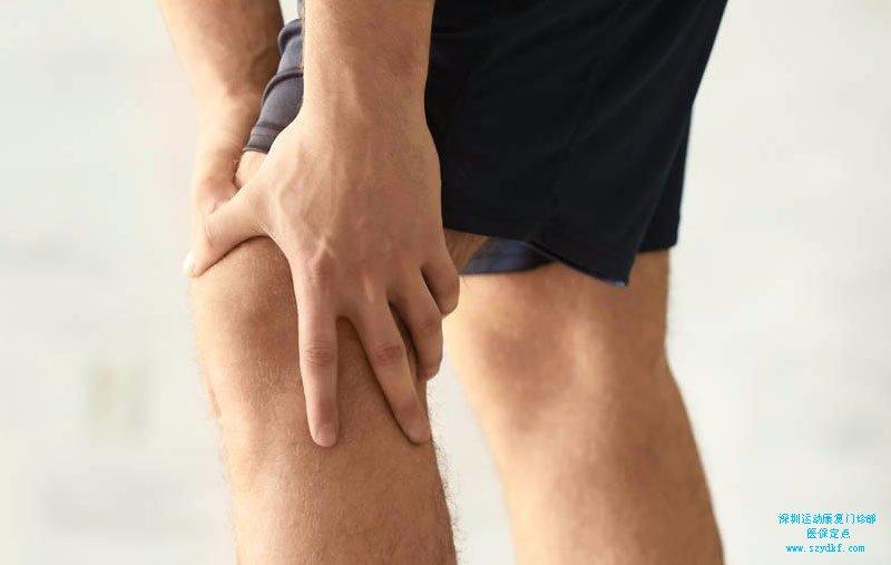 腰部疼痛伴双下肢麻木-腰椎间盘突出症