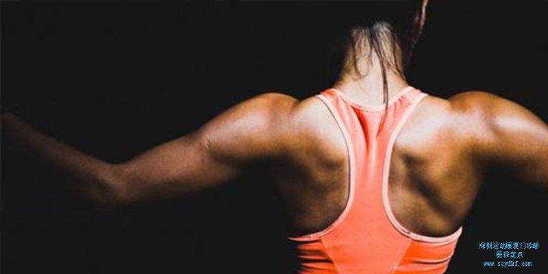 运动人士须知|浅析肩胛骨的正确位置