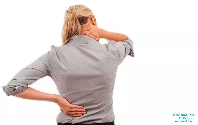 腰部疼痛不适,久坐起身时症状明显
