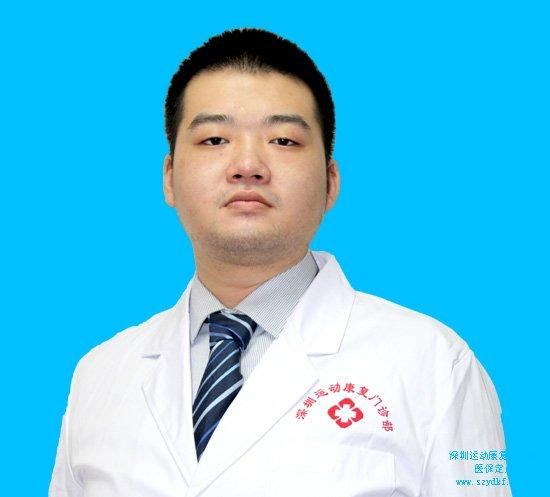 韩墨轩 执业医师