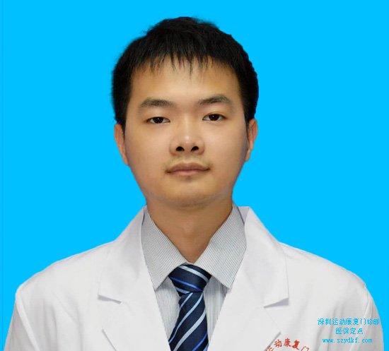 黎江原 执业医师