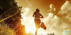 健康跑步伴我一生