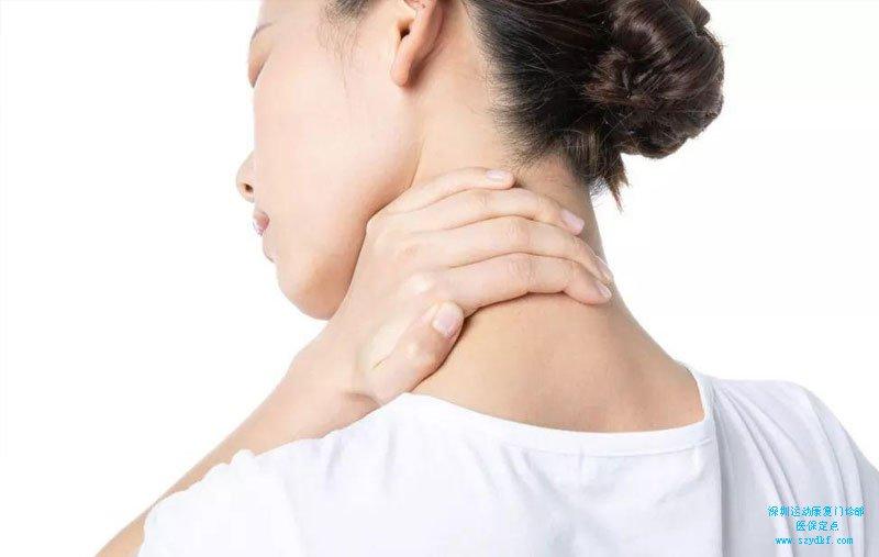 颈肩部疼痛伴功能障碍-颈椎病