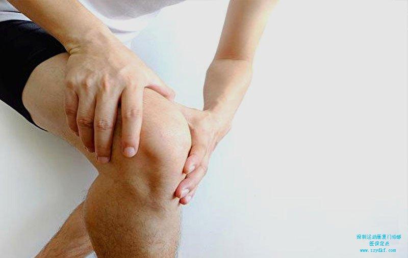 双膝疼痛-双膝髌骨软骨病